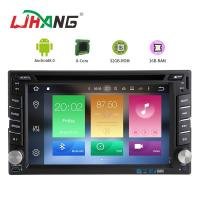 Android 8.0 Universal Car DVD Player PX5 Quad Core 8*3Ghz With Multimedia Radio
