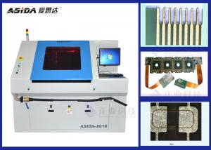 China Efficient UV Laser Cutter Double Working Table Of Feeding And Blaking Materials on sale