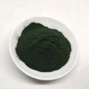 China Medicine Grade Seaweed Meal From China Factory Supply on sale