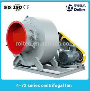China Industrial mechanical suction centrifugal blower fan of China on sale