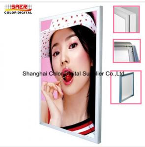 China Super - slim Advertising Light Boxes / Ultra Thin LED Light Box on sale