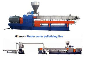China Under Water Pelletizing System TPU Plastic Double Screw Extruder 110kw on sale