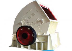 China Mining Reversible Impact Hammer Crusher , Stone Hammer Crusher Energy Saving on sale