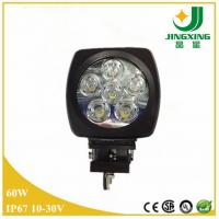 China 5.5 inch 12v auto led light 60W led headlight spot led work light on sale