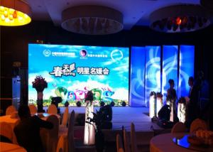 China HD Full Color Indoor Rental LED Displays P4 for Advertising , CE / ROHS / FCC listed on sale