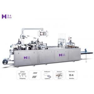 China 25-45 PCs/machine de conditionnement minimum de carte de boursouflure, machine de thermocollage de la batterie 0.6Mpa on sale