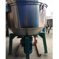 China Industrial Automatic Plastic Mixer Machine With 304 Stainless Steel Material on sale