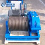 1T 2T Electronic Control 30m/min High Speed Rope Winch