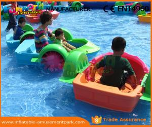 China Kids Paddle Boat Inflatable Water Pools Inflatable Swimming Pool Paddle Boat on sale
