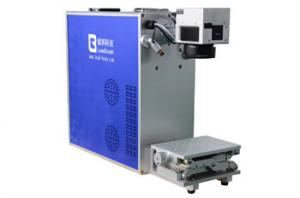 China Low Cost - Fiber Laser Jewelry Engraving Machine For gold, silver, ring. necklace on sale