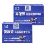 Estudiante drink-2 antifatiga