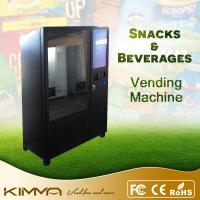 China Puffed Food  / Juice / Snack Vending Machine With Coin Changer on sale