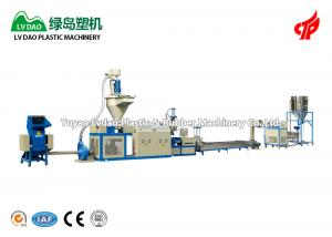 China Blue Color Automatic crushing plastic washing and recycling machine on sale