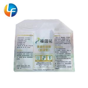 Quality 3 side heat sealing stand up 5kg fertilizer e liquid filled pvc packing bags for sale