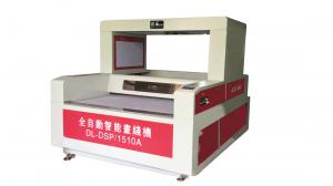 China Automatic Small Screen Printing Machine For Drawing The Upper Stiching Line on sale