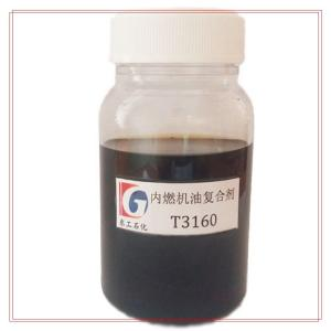 China Multifunction Engine Oil Additive Package T3160 on sale