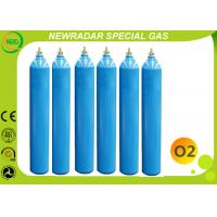 Water Soluble Oxygen Gas O2 / Non Toxic Gas High Concentration