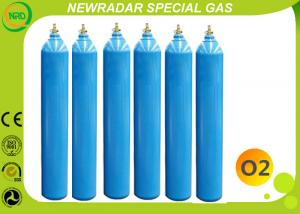 China Water Soluble Oxygen Gas O2 / Non Toxic Gas High Concentration supplier
