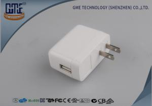 China Fire retardant PC US Plug universal usb charger adapter CEC VI 3V 5V 10V 12V 15V on sale