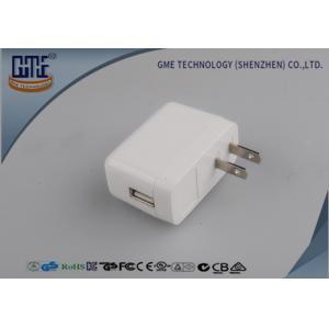 China Fire retardant PC US Plug universal usb charger adapter CEC VI 3V 5V 10V 12V 15V on sale