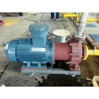 TMF Series Stronly Alkaline caustic soda transfer pump