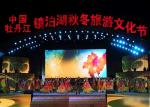 Ultra Clear P4.81 Slim Concert Led Screen , High Resolution Large Events Led Display