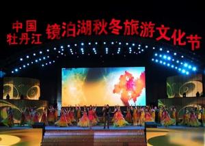 China Ultra Clear P4.81 Slim Concert Led Screen , High Resolution Large Events Led Display on sale