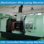 ELECTRO-FUSION FITTING PRODUCTION EQUIPMENT-Wire Laying Machine pe coupling wire laying ma