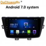 Ouchuangbo car audio gps androi 7.0 for Baic Senova X55 2015 support BDDR3 1GB 1080 Video USB
