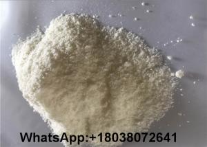 China USP37 Standard Pharmaceutical Raw Material Frusemide Lasix Powder For Diuretics on sale