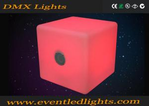 Quality Unique Led Music Cube / Plastic Seating Led Cube Chair With Bluetooth Music Stereo for sale