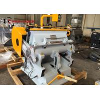 Manual Type Carton Box Platen Die Cutting Machine For Corrugated Box HRB PACK