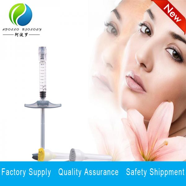 anti wrinkle products acid hyaluronic acid injection for