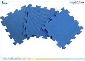 China Blue EVA Floor Mats 20mm Thick For Home Passed CE And SGS Certificate on sale