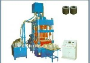 China Automatic Iron-ore Fine Block Press Machine on sale