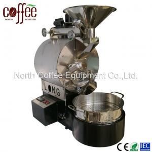 China 1kg Coffee Roaster Machine on sale