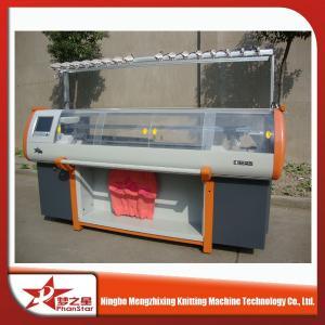 China Máquina de confecção de malhas inteiramente automatizada do plano on sale