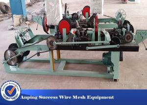 China Positive / Negative Twist Barbed Wire Machine With Automatic / High Efficiency on sale