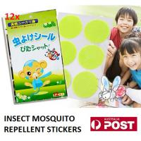 China Outdoor Natural Mosquito Repellent Sticker Effective for Kids on sale