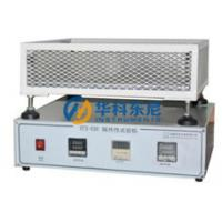 2.5 KW Sole Material Heat Insulation Shoe Testing Machine 53kg Approx
