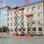 Self Propelled Mobile Scissor Lift Aerial Working 13.7m Hydraulic Drive