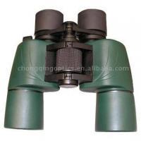 8-16x42 Zoom Binoculars