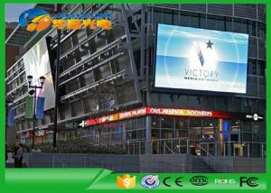 China Outdoor Full Color LED Display / Advertising LED Screen for Outdoor LED Video Wall on sale