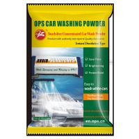 Car Wash Powder OPS Concentrated Car Wash Detergent Wipe Free Car Wash Shampoo