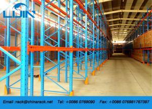 China Q235B Steel Heavy Duty Warehouse Racks, AS4084 Certified Steel Rack Shelving on sale