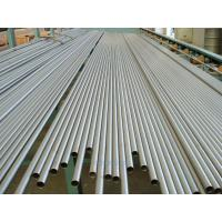 Zirconium Tube,Zirconium Pipe&tube,Zirconium Tube For Oxygen Sensor Fitow
