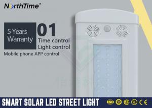 China 1000 - 1500 Lumen All In One LED Street Light Monocrystalline Solar Panels 10W on sale