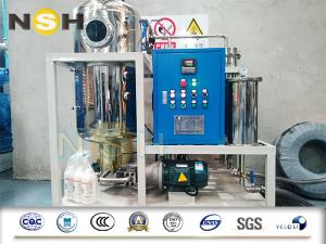 China High Tech Oil Recycling Steam Turbine Lube Oil Purifier / Lubricating Oil Filtration on sale