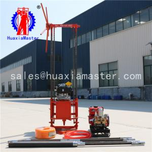 China wholesale small samlpling drilling rig QZ-2B from HuaxiaMaster / portable light rock drilling rig for sale on sale