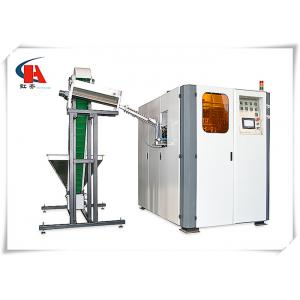 China 0.8L 2 Cavity PET Automatic Bottle Blowing Machine For Mineral Water Botttle on sale